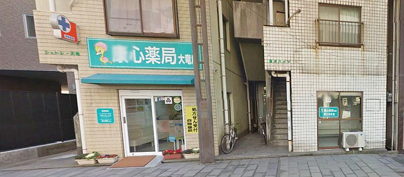 tenpo_koushindairyu