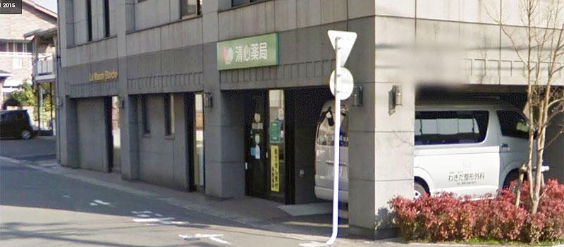 tenpo_seishin